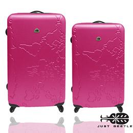 24吋+20吋兩件組輕硬殼旅行箱/行李箱