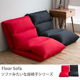 多功能五段式加長和室椅