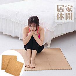 木紋巧拼9入 - 台灣製造