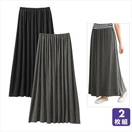日本媽媽最愛修飾體型超長版裙2件組