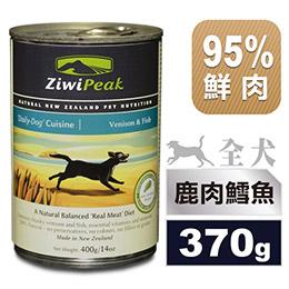 ZiwiPeak巔峰 95%鮮肉罐頭 370g 一箱12罐