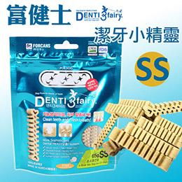 《富健士》潔牙小精靈 - SS號 / 超強潔牙骨