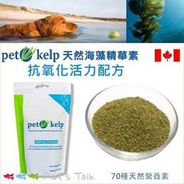加拿大Pet Kelp天然海藻精華素