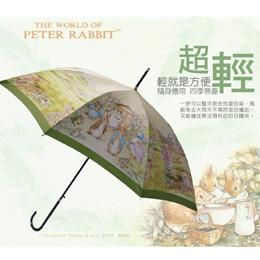 彼得兔PeterRabbit遮雨傘