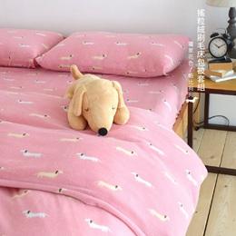 帕比狗搖粒絨刷毛床包4件組