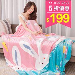 超保暖加厚法蘭絨四季毯