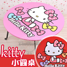 kitty摺疊可收圓木桌