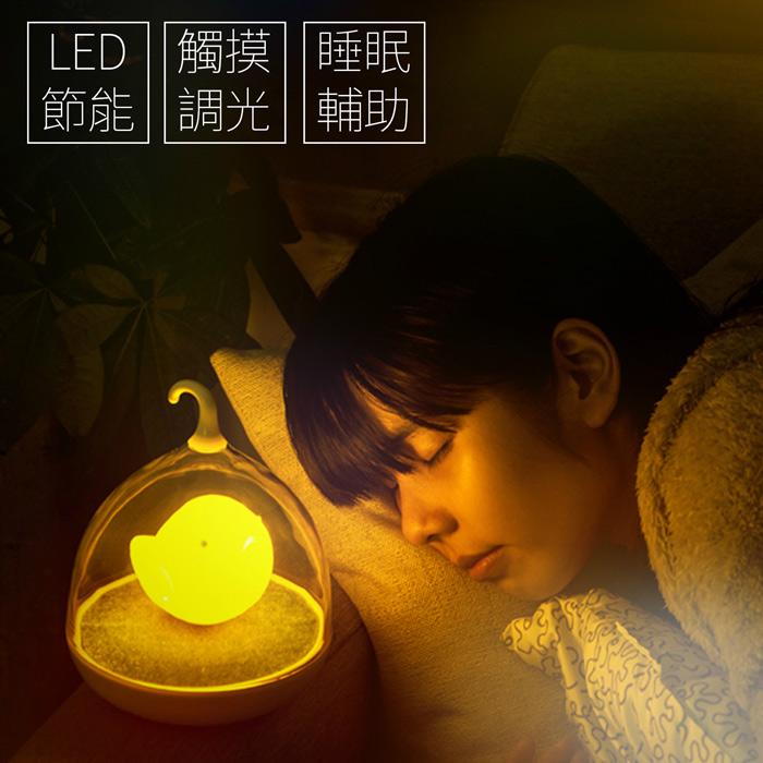 LED省電觸控節能小鳥燈
