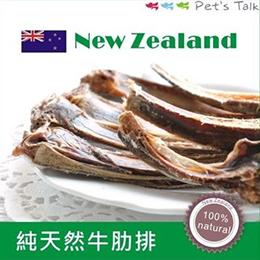 100%天然紐澳日零食任選三包