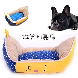 寵物微笑彎月舒眠床墊