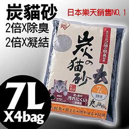 日本IRIS-炭除臭貓砂