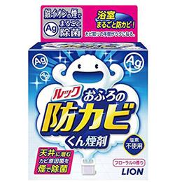 【日本LION】銀離子衛浴防霉煙霧劑