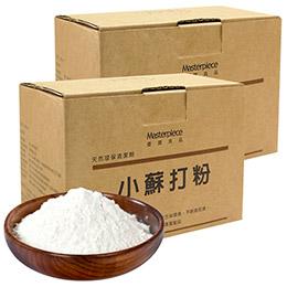 天然澳洲小蘇打粉2KG量販包