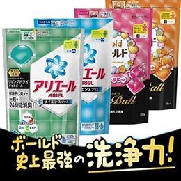 【日本P&G】洗衣膠球補充包