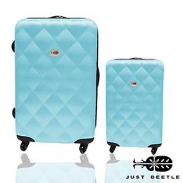 超人氣兩件組28吋+20吋旅行箱