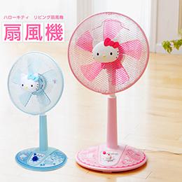 HELLO KITTY 風扇粉嫩超可愛繽紛立扇電風扇