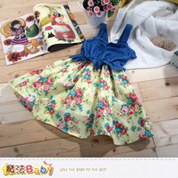 寶貝女童裝吊帶裙