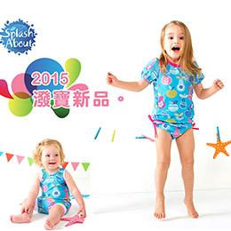 小公主抗 UV 防曬泳衣
