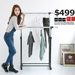 日式簡約雙桿 - 伸縮衣架