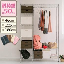 IRON六層鐵力士衣櫥(附布套)