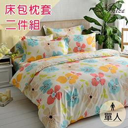 舒柔天絲絨床包枕套二件組