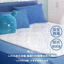 LuCie路可亞冰芯涼墊 / 凝膠枕 全尺寸