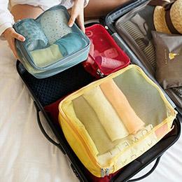 旅行衣物收納袋(4色/套)