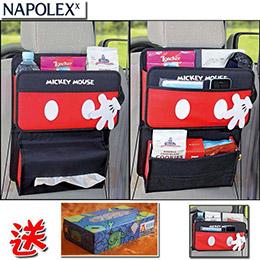 迪士尼米奇 - 多功能置物袋 (車用)