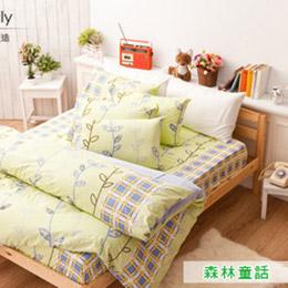 雙人100%純棉透氣親膚床包組 含枕套