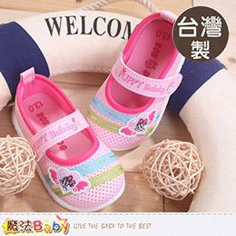 BOB DOG授權正品女童鞋