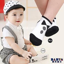 年度新款小王子童襪 小襪子