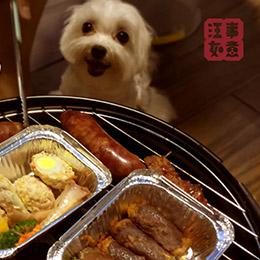 金雞彩蛋燒 / 高級牛舌 創意料理盒 x 4份