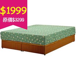 麗緻5尺雙人床台/床箱(四色可選)