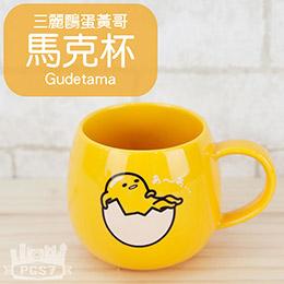 日本蛋黃哥系列馬克杯