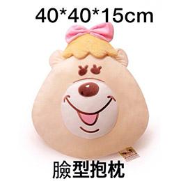 WC熊 KUMATAN 抱枕 絨毛玩偶 40*40*15cm