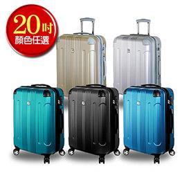 城市街角系列ABS行李箱