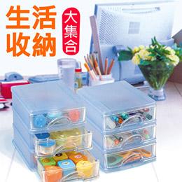 JUSKU佳斯捷 -  彩色精靈3層收藏盒