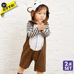 【日本直送】可愛連身衣+長袖T恤2件組