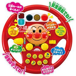 麵包超人 方向盤玩具 底部吸盤可固定