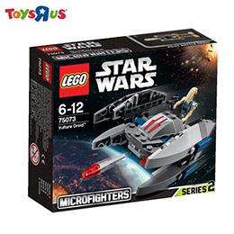 全新樂高 LEGO 禿鷹機器人 星際大戰7