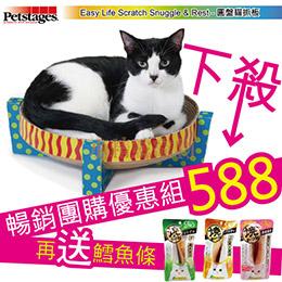 Petstage 貓用圓盤貓抓板 瓦楞紙版貓窩貓家具