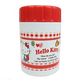 凱蒂貓不銹鋼燜燒罐保溫罐