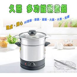 不銹鋼雙層蒸煮鍋/電火鍋