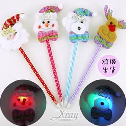 LED閃燈聖誕造型發光筆