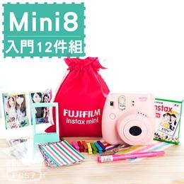 富士Mini8 12件超值組