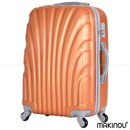 牧野20吋時尚流行貝殼紋行李箱