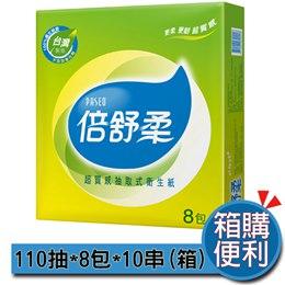 倍舒柔超質感抽取式衛生紙(80包)