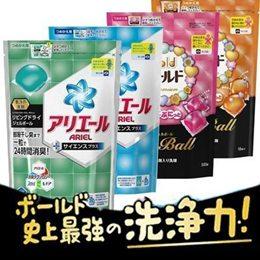 【日本P&G】洗衣膠球