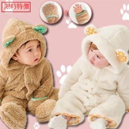 日本NISSEN童裝/女裝新春福袋