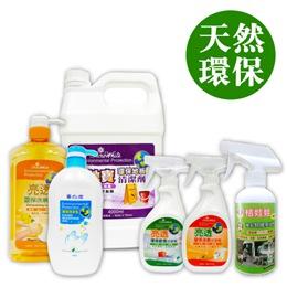 綠森林環保清潔用品超值福袋組